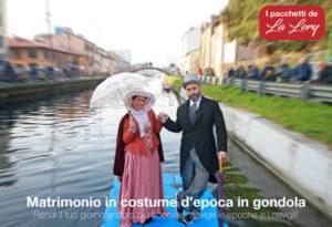 pacchetto matrimonio gondola 300x205 - pacchetto_matrimonio_gondola